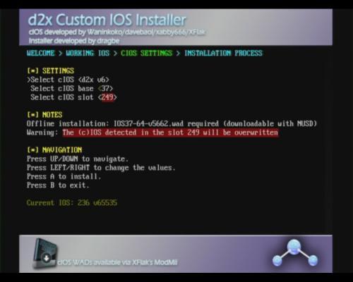 Backup Launcher 0.3 gamma リリース! 何とも言 …