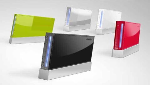 Homebrew Channel | Wii SceneBeta com